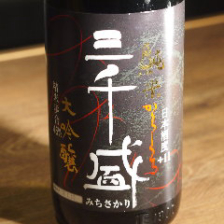 地元岐阜県多治見の銘酒!「三千盛」