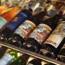 体にやさしい自然派ワイン