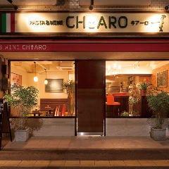 CHIARO 徳川店