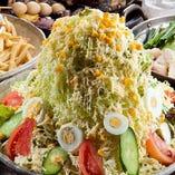 バカ盛り野菜サラダ