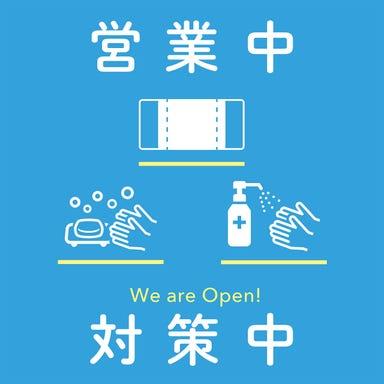 完全個室 つくよみ離れ 博多駅博多口  メニューの画像