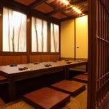 落ち着いた雰囲気の個室は接待などにも最適です。