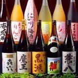 当日OK!【120分単品飲み放題】¥1500