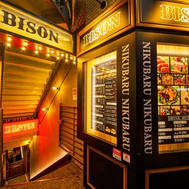 A4和牛寿司 肉バル BISON-バイソン- 本厚木店 こだわりの画像