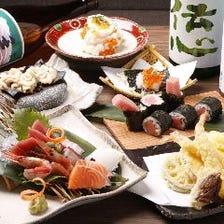 天麩羅を楽しめるコース料理