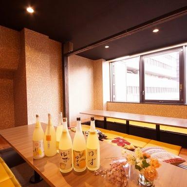 食べ飲み専門店 個室 創作和食居酒屋 ゆずの小町 天王寺店 店内の画像