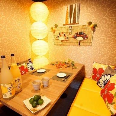 食べ飲み専門店 個室 創作和食居酒屋 ゆずの小町 天王寺店 こだわりの画像