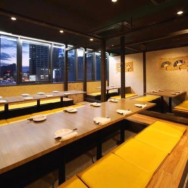 食べ飲み専門店 個室 創作和食居酒屋 ゆずの小町 天王寺店 メニューの画像