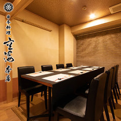 日本料理 空海 本店