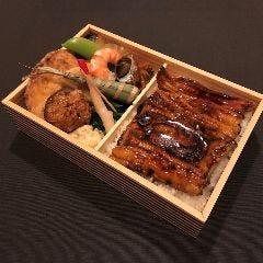 国産鰻四季彩弁当