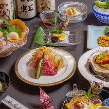 【7,8月限定 夏の訪れを楽しむ料理長特別懐石】実りの宝庫