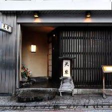 新宿駅から徒歩1分とアクセス良好