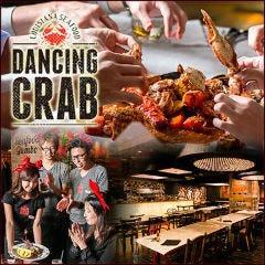 DANCING CRAB 福岡 [ダンシングクラブ]