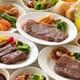 土日祝ステーキ食べ放題 ランチ70分 ディナー100分