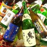 日本最北の蔵!国稀酒造地酒 純米吟風【北海道増毛町稲葉町】
