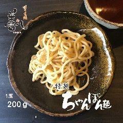 鍋の〆には、特製ちゃんぽん麺 1玉 270円