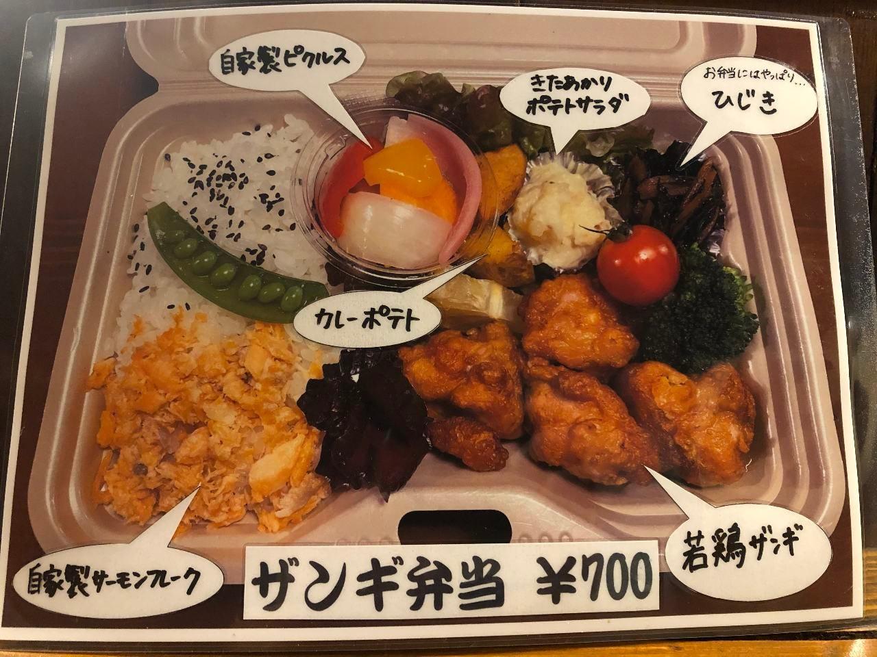 ザンギ弁当(鷄唐揚げ)756円 大きめの唐揚げがどっさりと♪