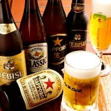 北海道限定ビールあります!