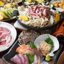 【120分飲み放題付】北海道といえば!ジンギスカンコース(全6品)4,500円