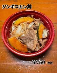 羊丼(ジンギスカン丼)