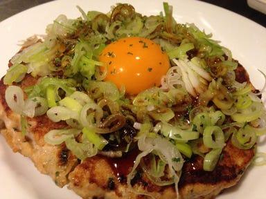 鶏Dining Bird Place  メニューの画像