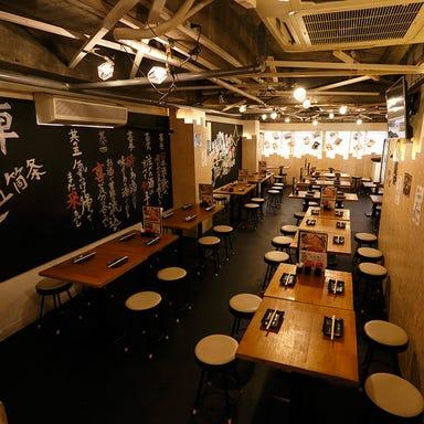 宮崎県直送軍鶏居酒屋 陣~JIN~ 野毛店 店内の画像