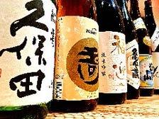 利き酒師(仮)一押しの日本酒