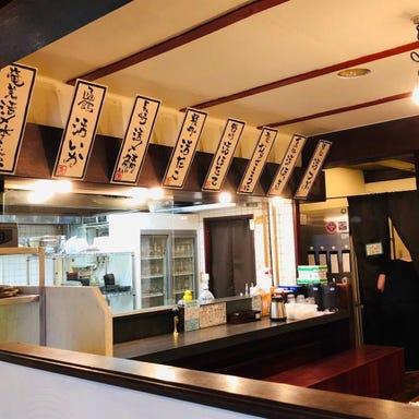 刺身・牛たん・ハイボール 居酒屋 魚たん 店内の画像