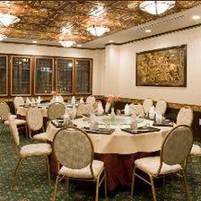 最大120様まで可能な豊富な大宴会場