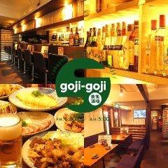 楽笑酒場 goji-goji(ごじごじ) 並木店