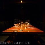 テーブル席(3~18名様)