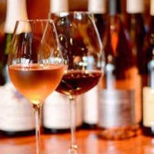 バル■美味しい料理とワインを気軽に