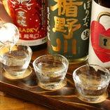 日本酒にこだわり有!希少なお酒を飲み比べ♪