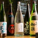 各地より取り寄せる厳選の日本酒・焼酎!【青森/秋田県/岩手県/福島県など】