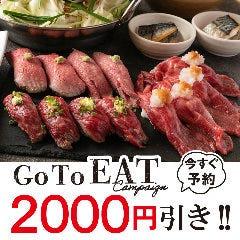 肉ずしと个室居酒屋 别邸 膳屋 ‐zenya‐ 四日市店