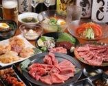 焼肉・デザートが楽しめる 宴会コースは4100円~