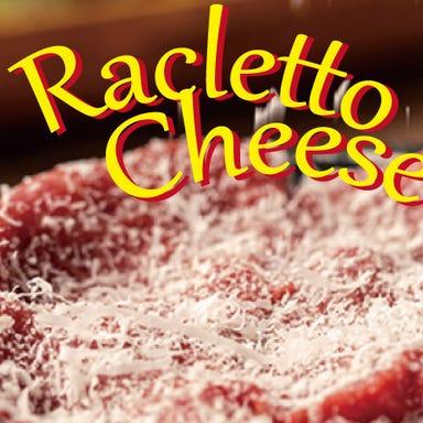 和牛ロングユッケ寿司とチーズ料理 肉バル ミート吉田 熊本店 こだわりの画像