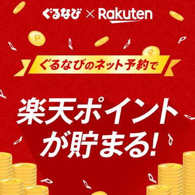 和牛ロングユッケ寿司とチーズ料理 肉バル ミート吉田 熊本店 メニューの画像