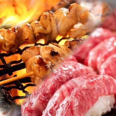 和牛ロングユッケ寿司とチーズ料理 肉バル ミート吉田 熊本店 コースの画像