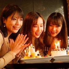 誕生日にはバースデーケーキをご用意