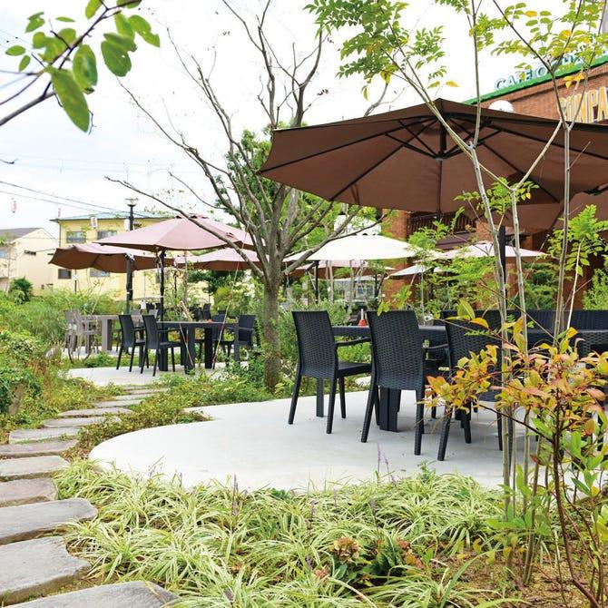 カフェ ガーデン コーヒーマジック スロットマシン