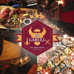 個室×肉バル 29GABULL -肉ガブル-浜松町・大門店