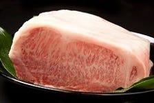 至高の味わい 熟成牛
