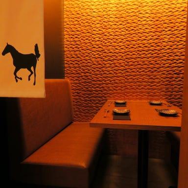 馬肉専門 馬ちゃ  店内の画像