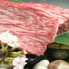 広島が誇る竹原産◆峠下牛◆
