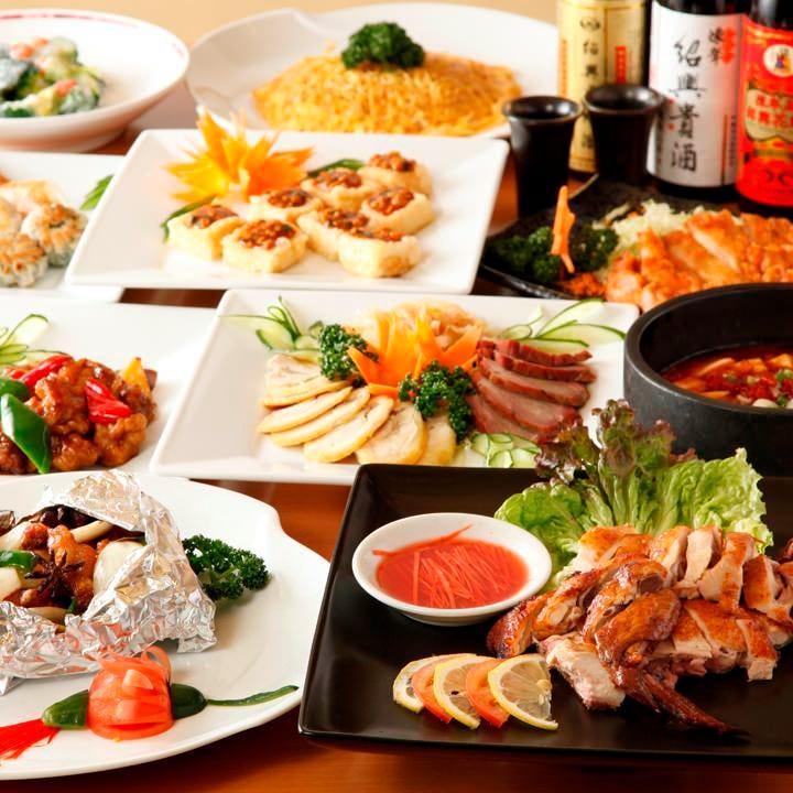 中国美食悠楽鮮味房