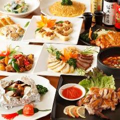 中国美食 悠楽鮮味房