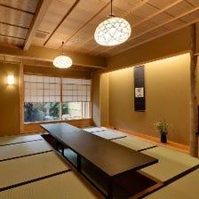 調和のとれた優雅な和空間の個室