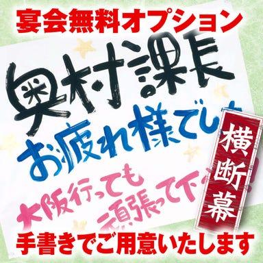 鳥どり 虎ノ門桜田通店 メニューの画像