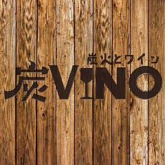 炭VINO ギャザ阪急梅田店